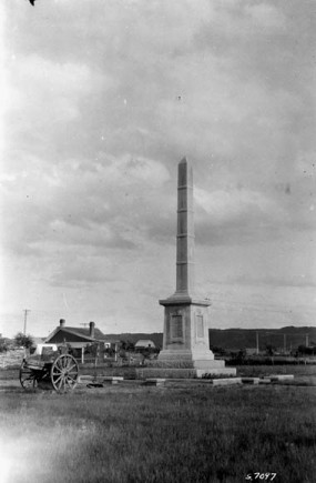 A monument, erected in 1915 at Fort Qu'Appelle, Saskatchewan, commemorates the signing of Treaty 4.